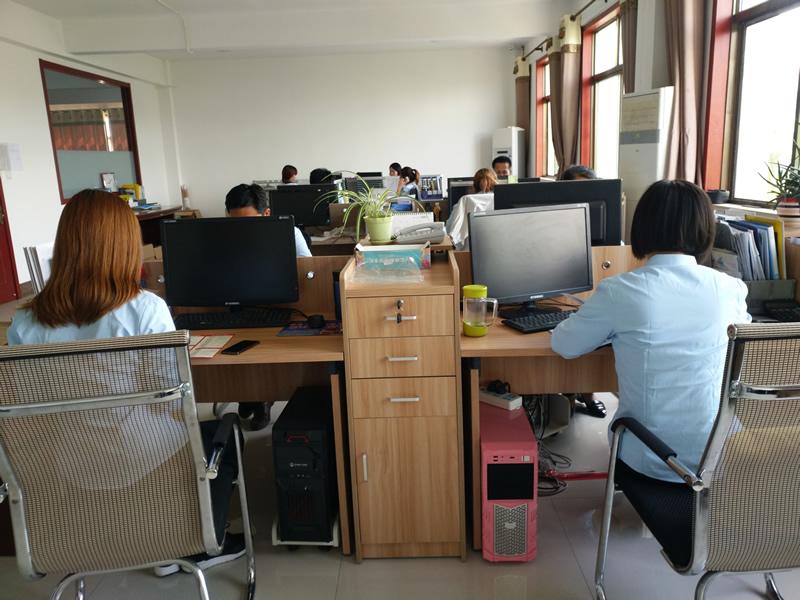 上海业务部