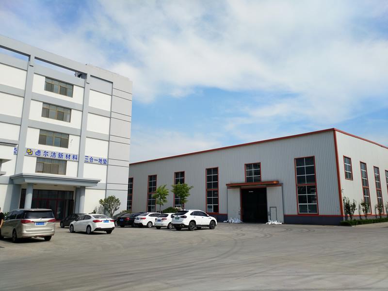 烟台工厂办公大楼