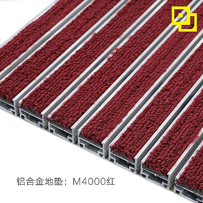 DJ-A6M4000红
