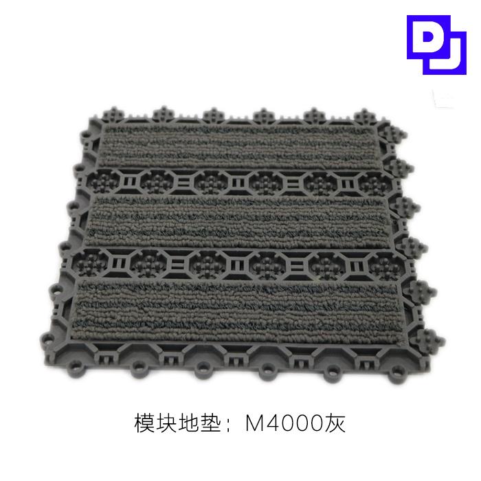 天津M4000灰