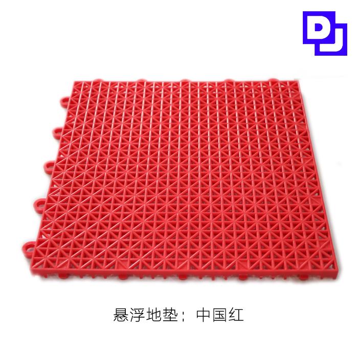 聊城中国红