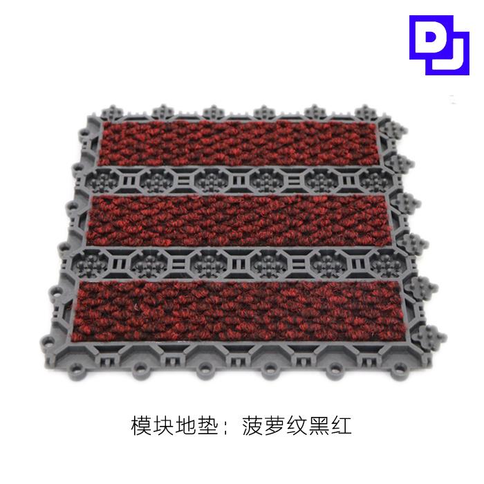天津菠萝纹黑红
