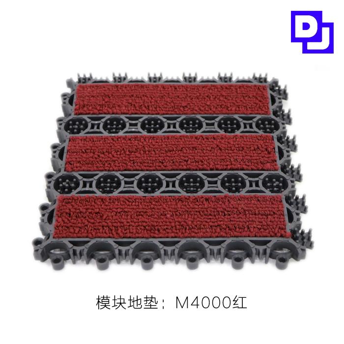 天津M4000红