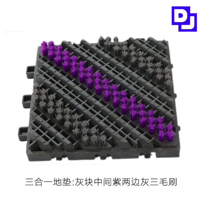 灰块中间紫两边灰三毛刷