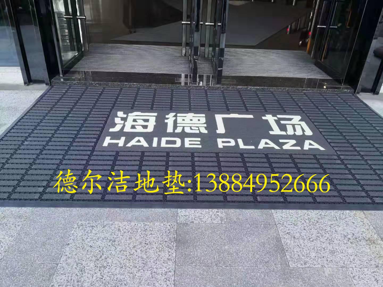 邢台海德广场